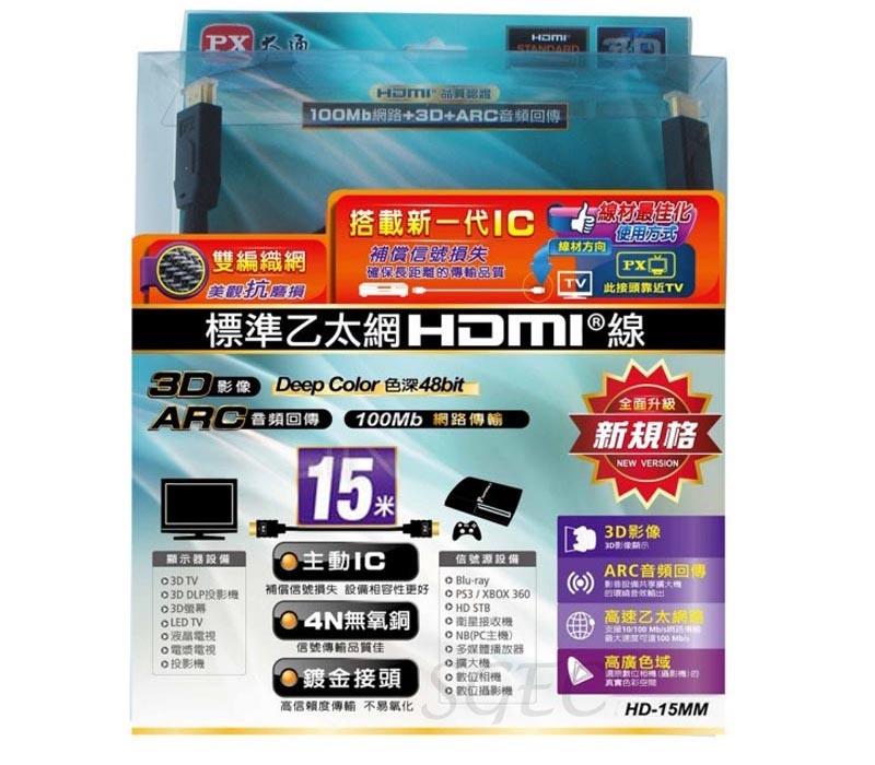 hd-15mm