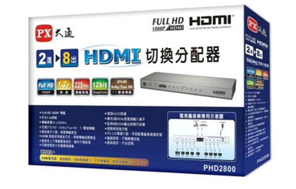 PHD-2800