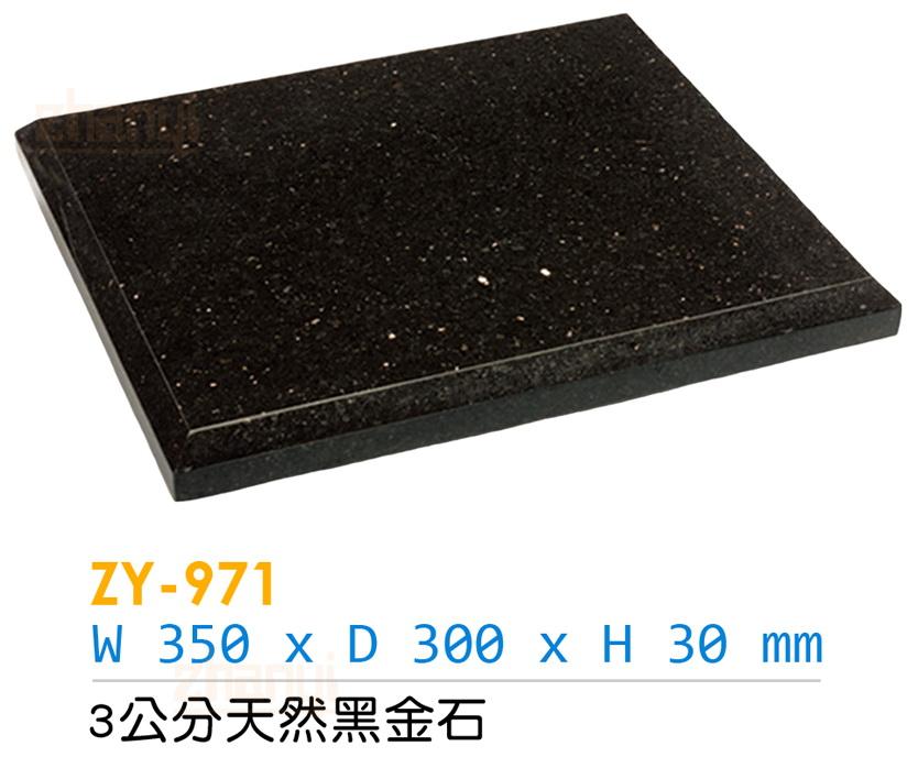 zy-971